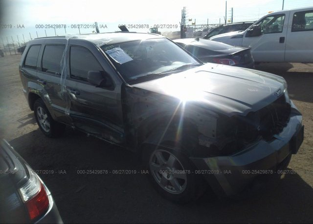 Inventory #903631161 2008 JEEP GRAND CHEROKEE