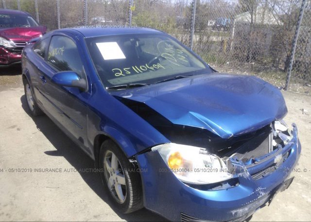 Inventory #443884723 2005 Chevrolet COBALT