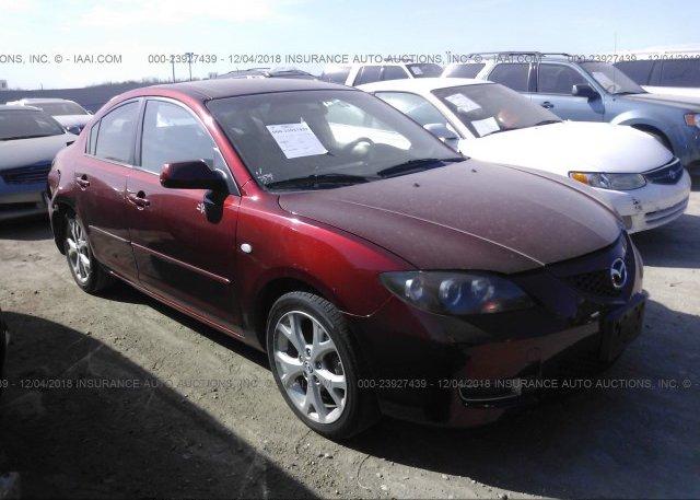 Inventory #616724438 2008 Mazda 3