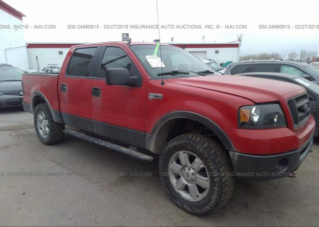 Inventory #970580623 2006 FORD F150
