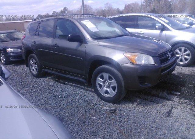 Inventory #954550094 2012 Toyota RAV4