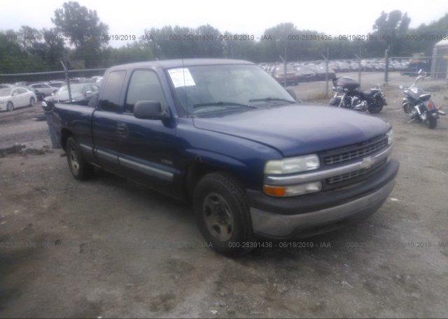 Inventory #980514248 2000 Chevrolet SILVERADO