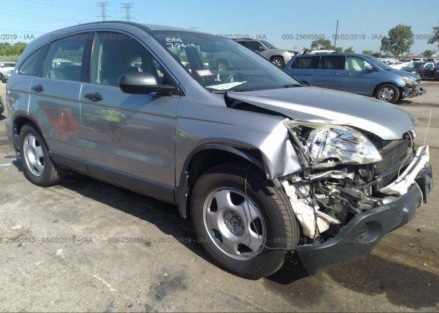 Inventory #995320292 2008 Honda CR-V