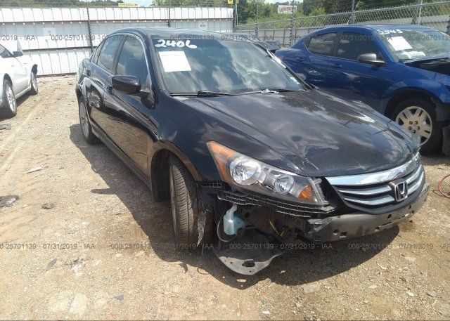 Inventory #242578550 2012 Honda ACCORD