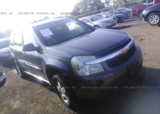 Inventory #643577186 2007 Chevrolet EQUINOX