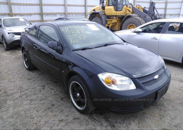 Inventory #395913384 2007 Chevrolet COBALT