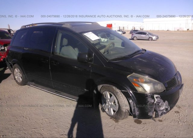 Inventory #779805826 2006 Nissan QUEST