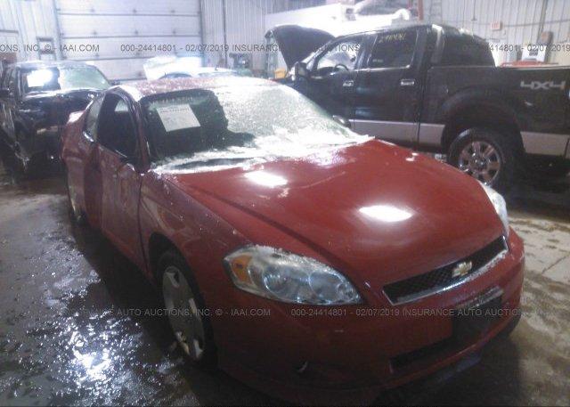Inventory #292768715 2006 Chevrolet MONTE CARLO