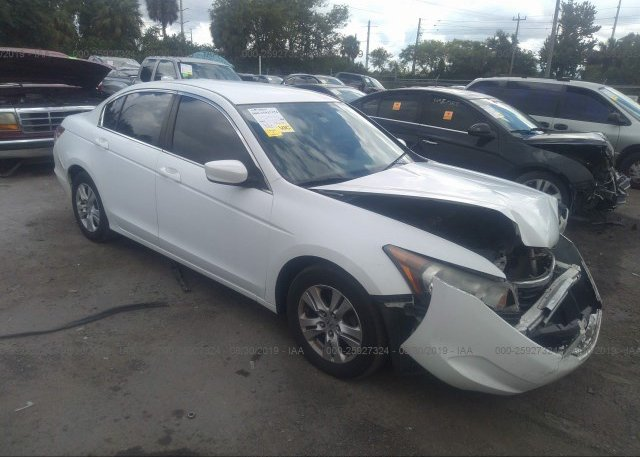 Inventory #827995156 2009 Honda ACCORD