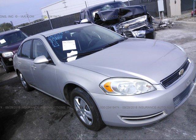 Inventory #350546205 2008 Chevrolet IMPALA