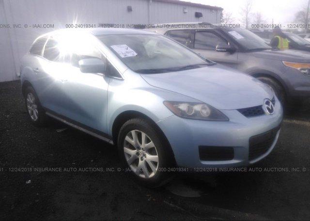 Inventory #638485289 2008 Mazda CX-7