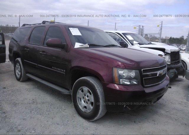 Inventory #712102802 2008 Chevrolet Suburban