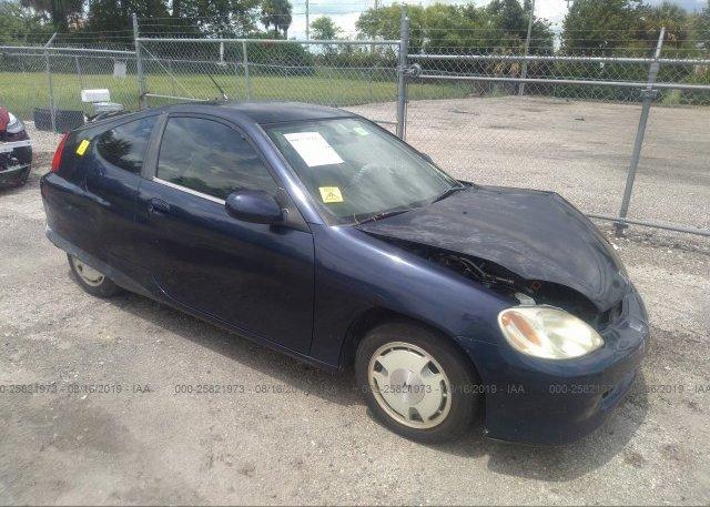 Inventory #358191814 2005 Honda INSIGHT
