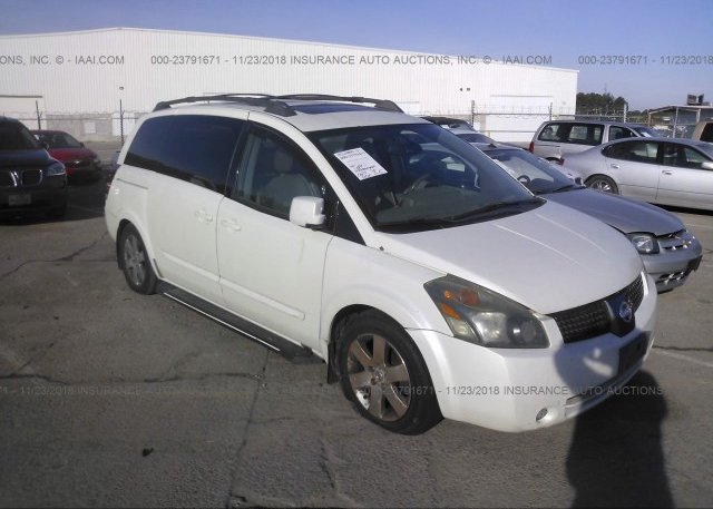 Inventory #840431960 2004 Nissan QUEST