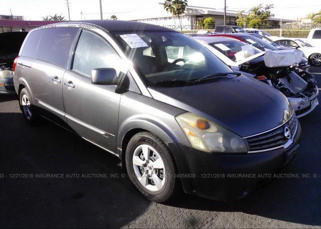 Inventory #254665312 2008 Nissan QUEST