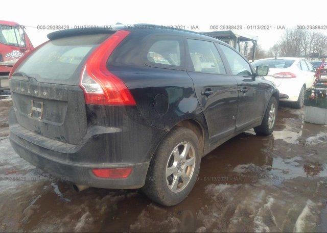 цена в сша 2012 VOLVO XC60 YV4952DL6C2238921
