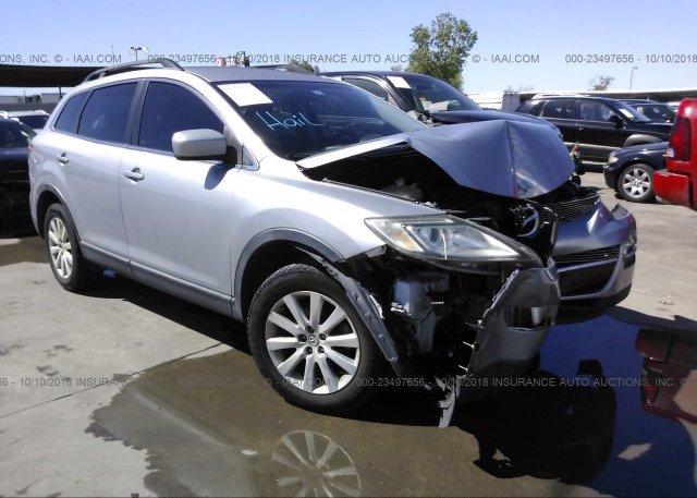 Inventory #353612057 2008 Mazda CX-9