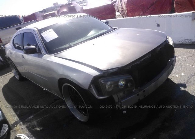 Inventory #212233910 2006 Dodge CHARGER