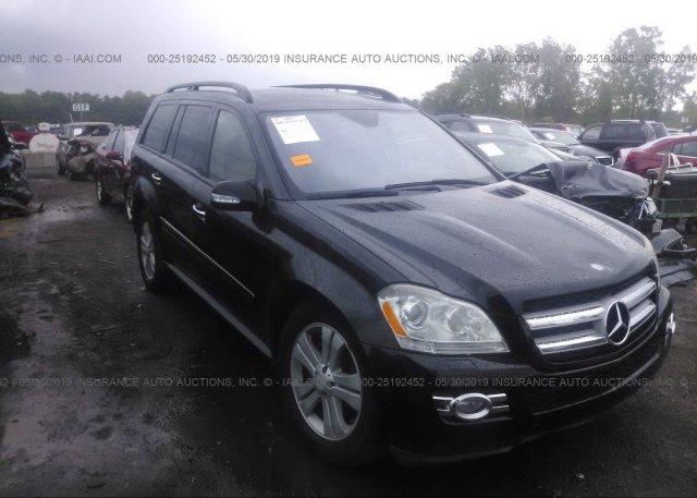 Inventory #579439905 2008 Mercedes-benz GL