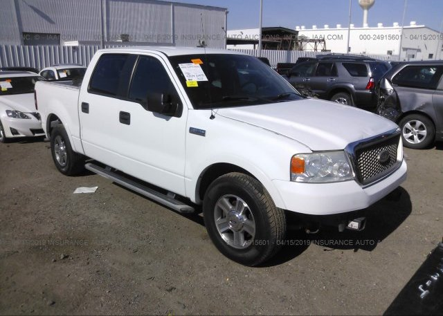 Inventory #634008127 2005 FORD F150