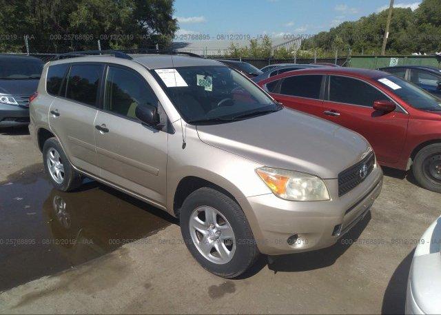 Inventory #339883651 2006 Toyota RAV4