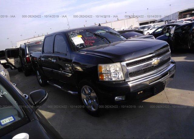 Inventory #879241421 2009 Chevrolet SILVERADO
