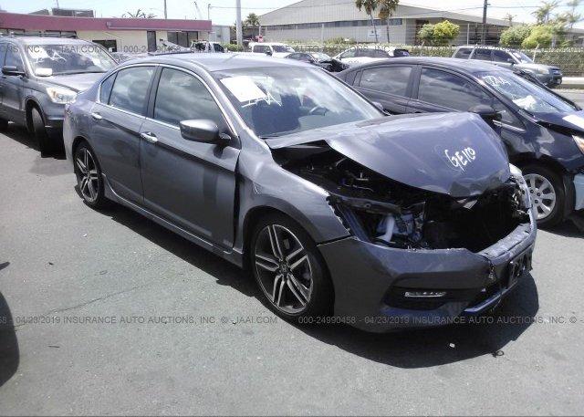 Inventory #704701517 2017 Honda ACCORD