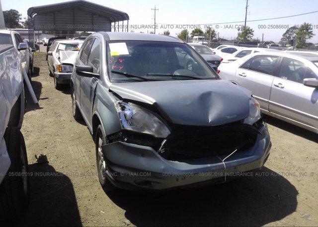 Inventory #238059550 2011 Honda CR-V
