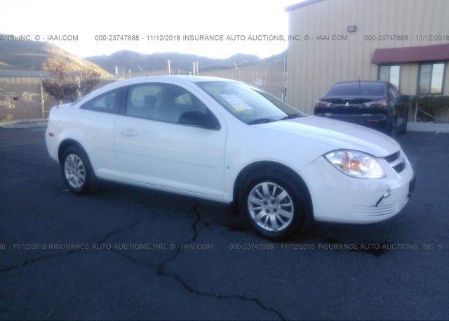Inventory #246654453 2009 Chevrolet COBALT