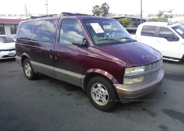 Inventory #192941465 2005 Chevrolet ASTRO