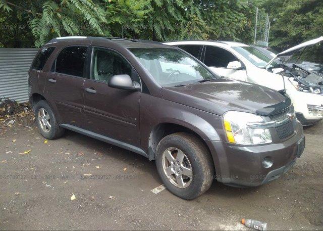 Inventory #175415737 2007 Chevrolet EQUINOX