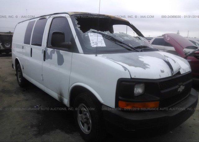 Inventory #231399086 2004 Chevrolet EXPRESS G1500
