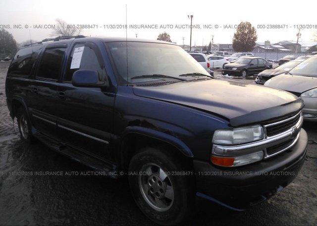 Inventory #661353705 2001 Chevrolet SUBURBAN