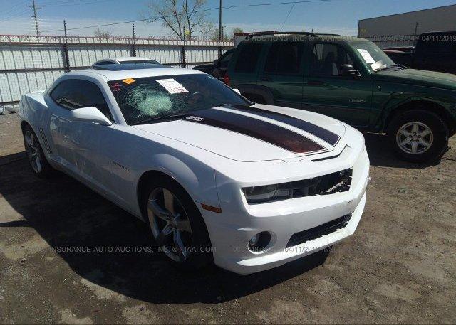 Inventory #412668856 2010 Chevrolet CAMARO