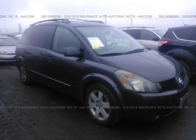 Inventory #400662177 2004 NISSAN QUEST