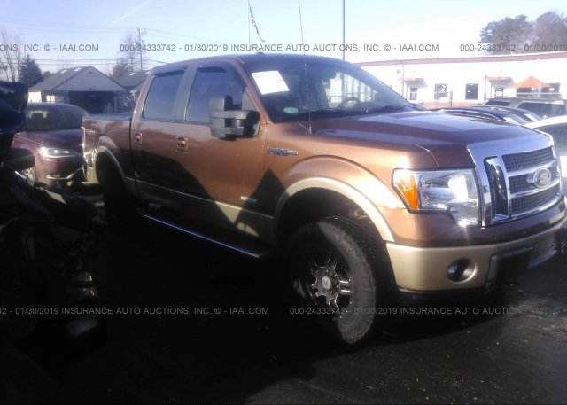 Inventory #770309729 2011 FORD F150