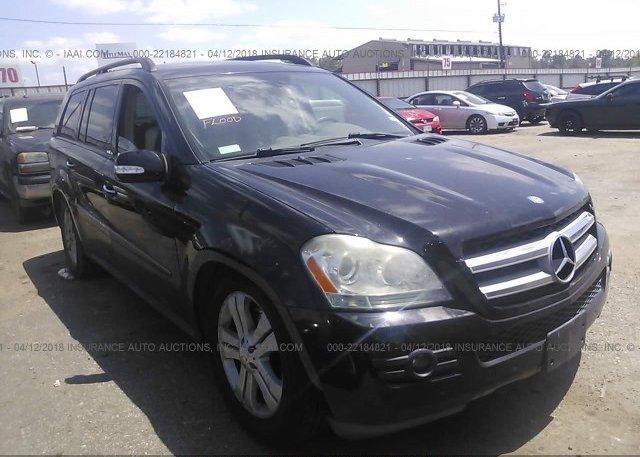 Inventory #620412146 2008 Mercedes-benz GL