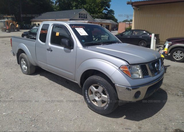 Inventory #353281097 2008 Nissan FRONTIER