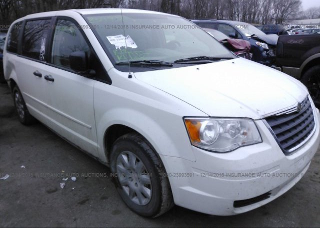 2a8hr44h18r748329 Salvage White Chrysler Town Country At Kansas