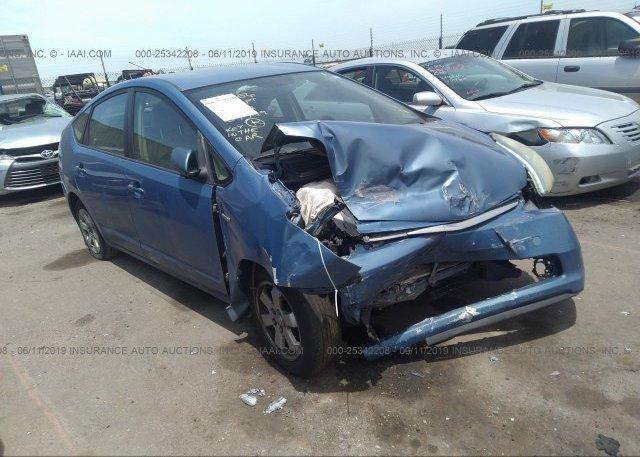 Inventory #226055547 2008 Toyota PRIUS