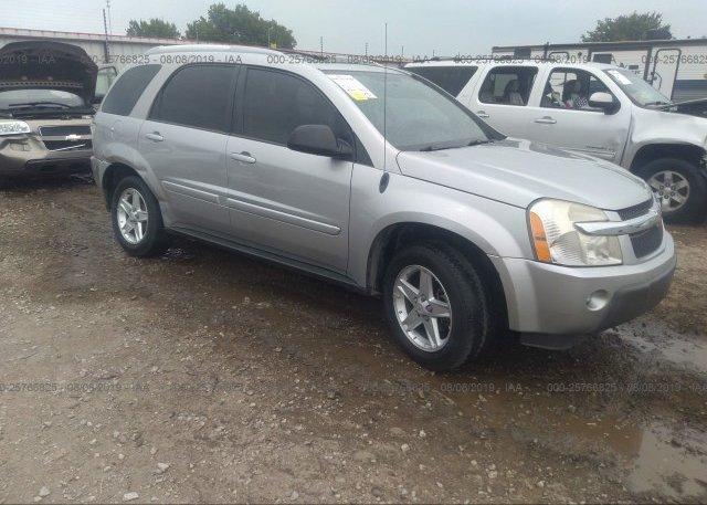 Inventory #125810124 2005 Chevrolet EQUINOX