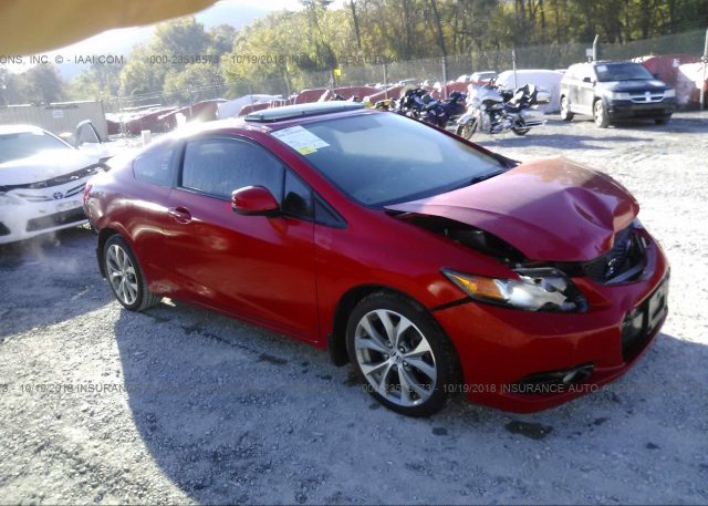 Inventory #367657237 2012 Honda CIVIC