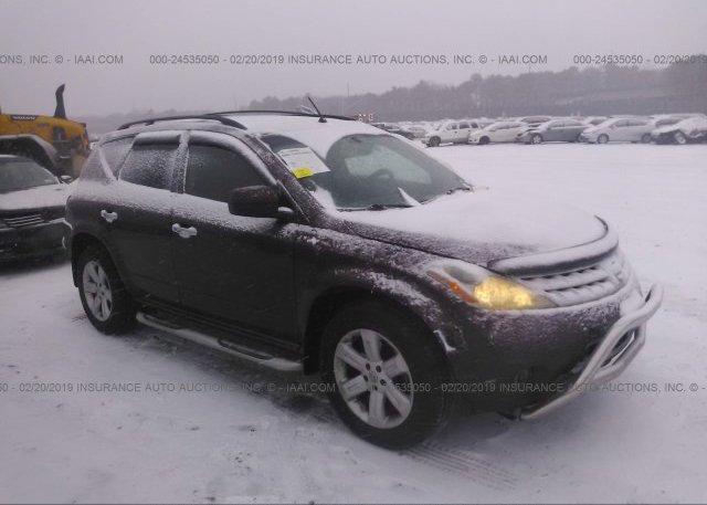 Inventory #990069837 2007 Nissan MURANO