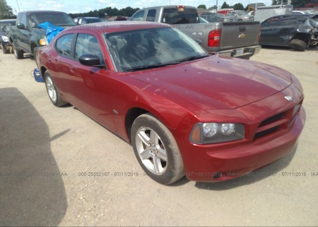 Inventory #347068589 2008 Dodge CHARGER