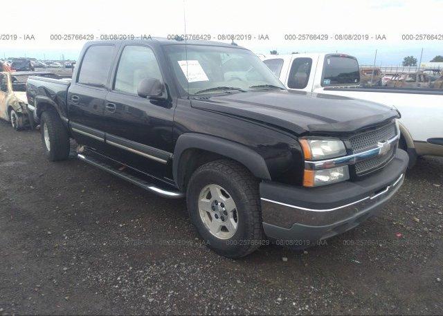 Inventory #694343118 2005 Chevrolet SILVERADO