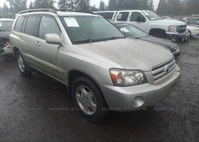 Inventory #850471251 2006 Toyota HIGHLANDER