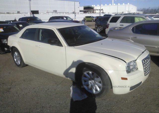 Inventory #837825517 2008 Chrysler 300
