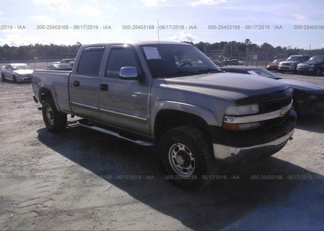Inventory #209696148 2002 Chevrolet SILVERADO