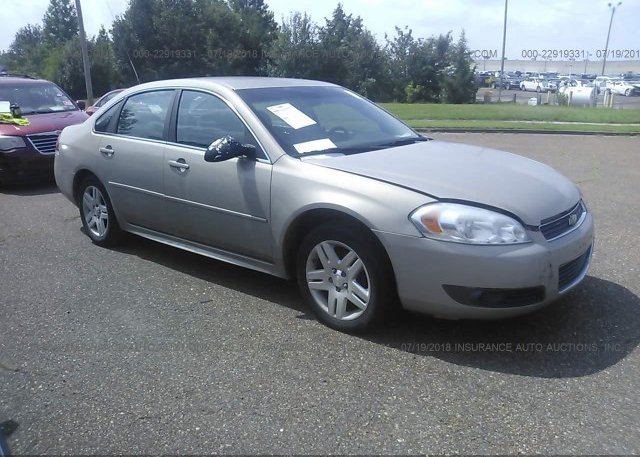 Inventory #817566533 2010 Chevrolet Impala