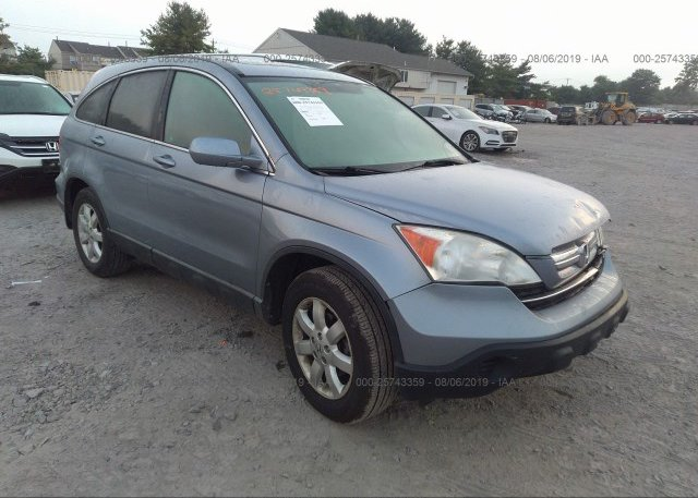 Inventory #216142527 2009 Honda CR-V
